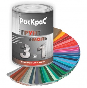 "New color enamel-coat, 3-in-1 TM ""Paint"""