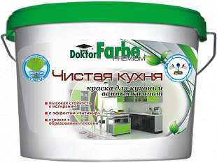 Paint for kitchens and bathrooms Doktor Farbe
